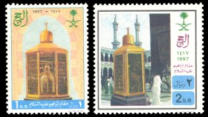 Saudi Arabia 1997 Scott #1259-1260 Mint Never Hinged