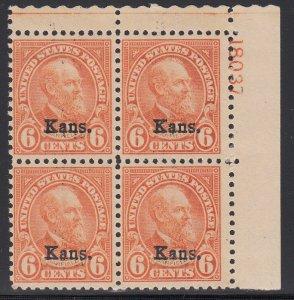 US #664 F-VF OG LH Plate block, 3 stamps NH!