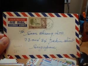 Sarawak QEII 20c on 1960 A/M cover Lundu (45beh)