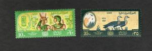 1967 UAR SC #719-20 INT TOURIST YEAR MH stamps