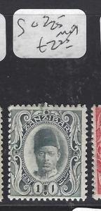 ZANZIBAR  (PP2510B)    SULTAN   1C  SG 225    MOG