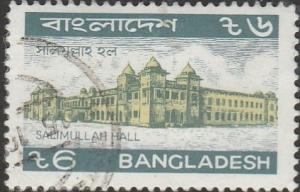 Bangladesh, #354 Used  From 1989-99