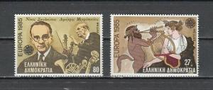 Greece, Scott cat. 1518-1519. Europa-Music Year issue. Musician & Composer.
