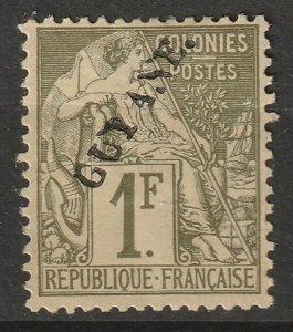 French Guiana 1892 Sc 30 MNG