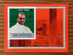 Yemen 1969 Pope Paul VI MS -orange, MNH. Scott unlisted.  Mi BL 101, CV €22.00