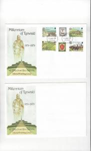 Isle of Man FDC 146-51 Millennium of Tynwald Official Cachet