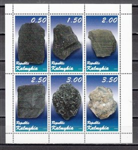 Kalmykia, 191-196. Russian Local. Various Minerals sheet of 6. ^