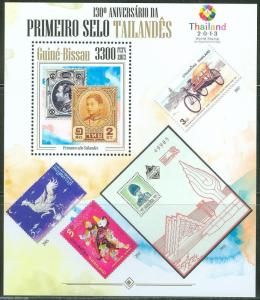GUINEA BISSAU 2013 130th ANNIVERSARY OF THE FIRST THAI STAMP S/SHEET MINT NH
