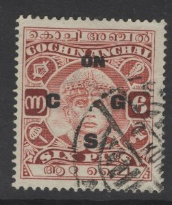 INDIA-COCHIN SGO51 1938 6p RED-BROWN p13x13½ USED