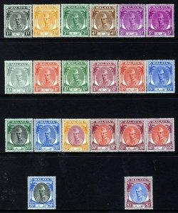 KELANTAN MALAYA 1951-55 Definitive Part Set SG 61 to SG 79 MINT