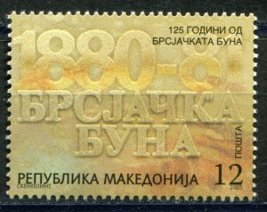 052 - MACEDONIA 2005 - Brsjak outbreak - MNH Set