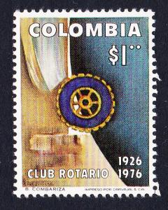 Colombia 50th Anniversary of Colombian Rotary Club 1v SG#1402