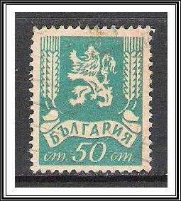 Bulgaria #470 Coat of Arms Used