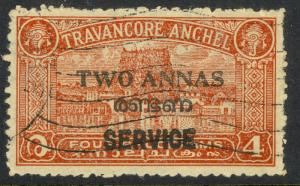 INDIA IFS TRAVANCORE COCHIN 1949 2a on 4ch SHRINE OFFICIAL Sc No O5 VFU