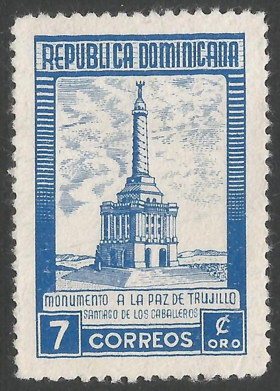 DOMINICAN REPUBLIC 493 MNG R88-1
