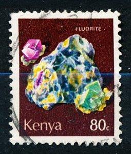 Kenya #104 Single Used