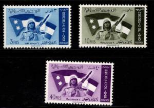 IRAQ Scott  228-230 MH* 1959 Soldier Flag set