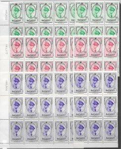 Morocco N. Zone 23-5 MNH cpl. set x 24, vf see desc. 2019 CV$79.20