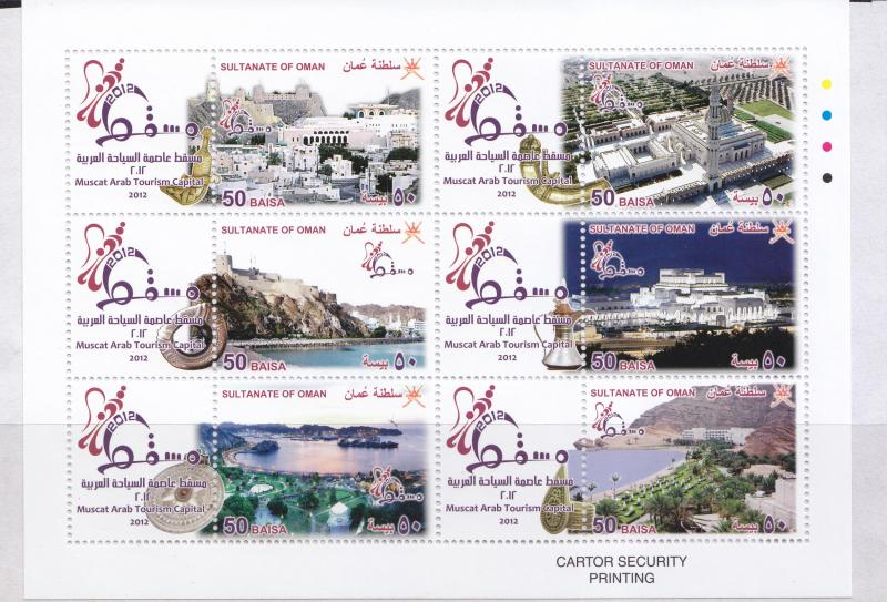 SULTANATE OF OMAN SHEETLET OF 6 STAMP COMPLETE SET MUSCAT THE TOURISM CAPITAL