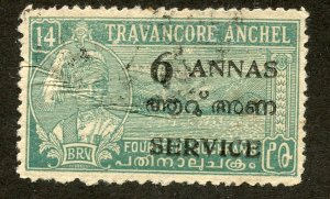 India- Feudatory States, Travancore-Cochin, Scott #o7, Used