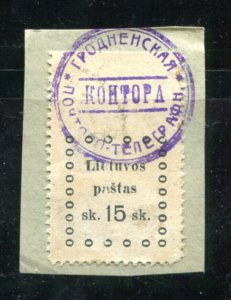 x353 - LITHUANIA 1910s REVENUE Stamp. Grodno Belarus ? Telegraph Office Cancel