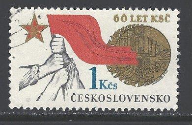 Czechoslovakia Sc # 2358 used (DDT)