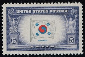 US #921 Flag of Korea; MNH (5Stars)
