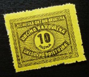 Croatia c1943 Local RAJLOVAC City Revenue Stamp 10 Kuna  C2
