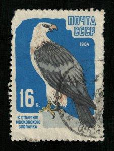 1964, Bird, USSR, 16kop (TS-216)