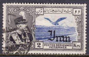 Iran - Scott #C62 - Used - Tear UR corner, pencil on reverse - SCV $55.00