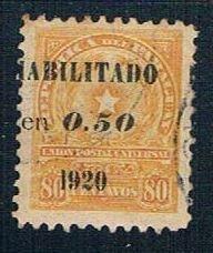 Paraguay Overprint 50 - pickastamp (PP9R405)