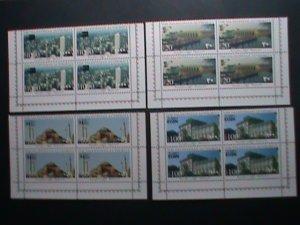 PALESTINIAN AUTHORITY-1996 SC#44-7 INTERNATIONAL STAMP SHOW - MNH BLOCK VF