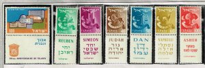 ISRAEL STAMP MNH STAMPS COLLECTION LOT #3