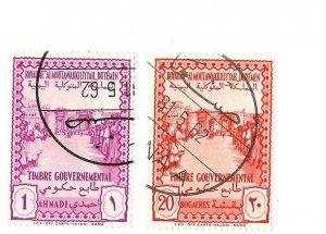 yemen mi 161 1v&v 1958 complete set of 2