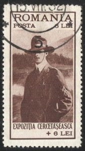 ROMANIA 1931 Sc B30 used,  6L + 6L Boy Scout issue, King Carol II