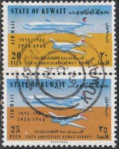 Kuwait #C5-C8 Used