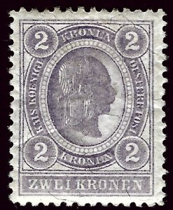 Austria SC#84 Mint F-VF hr SCV$52.50...Grab a Bargain!
