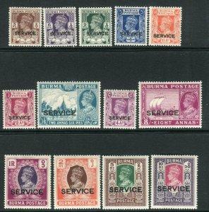 BURMA 1939 Officials.  A mounted mint set Sg O15-O27