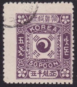 KOREA An old forgery of a classic stamp.....................................2354
