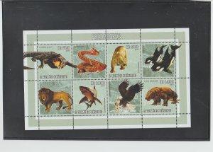 St. Thomas & Prince Islands  Scott#  1597  MNH Sheet of 4  (2006 Predators)