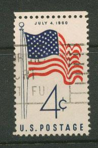 USA   SG  1152 FU  Top  Margin regular