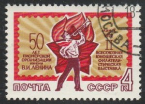 Russia #3973 CTO (Used) Single Stamp