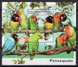 Laos S/S Used Parrots 1997