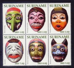 Suriname Sc# 1429 MNH Masks 2011 (Block of 6)