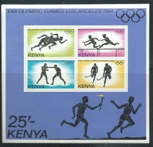 Kenya #301 Souvenir Sheet (MNH) CV $6.00