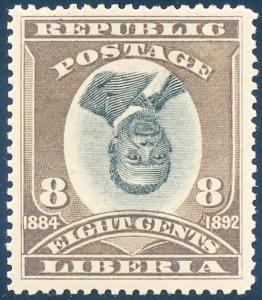 LIBERIA #37a XF OG HR CENTER INVERTED MAJOR ERROR HV3443