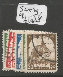 Burma Jap Oc SG J89, 91-5 VFU (10cwj)