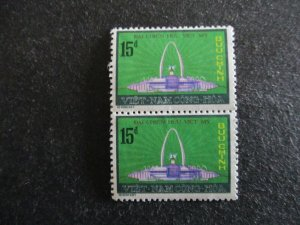 Vietnam #469 Mint Never Hinged (G7F3) I Combine Shipping! 2