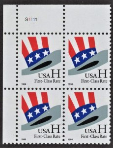 US 3260 MNH VF 33 Cent H Rate Change Plate Block