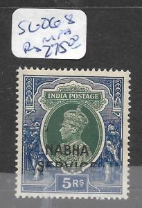 INDIA NABHA (P0512B) KGVI SERVICE 5R  SG 068    MNH